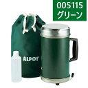 【送料無料】 どこでも沸かせるポット アルポット 大木製作所 ALPOT  005115 OHKI