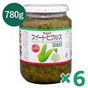 【送料無料】 スイートピクルス レリッシュ 780g×6個セット きざみピクルス きゅうりの酢漬け 日本製 調味料 オードブル