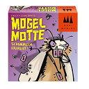 【送料無料】 いかさまゴキブリ Mogel Motte 輸入ゲーム カードゲーム テーブルゲーム