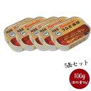 【送料無料】 浜名湖食品 うなぎ蒲焼缶詰 100g(固形量90g)×5個セット 国産 ギフト 惣菜 鰻のかば焼き 土用の丑の日