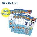 【送料無料】 シャボン玉せっけん 洗たく槽クリーナー 500...
