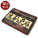 【送料無料】 平尾水産 庄屋さんの昆布 150g×10箱セット 国産 ピリ辛 ご飯のお供 佃煮 おにぎり具材