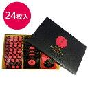 【送料無料】 ワッフル クッキー 大阪なにわっふる 24枚入り お土産 ご当地 ナガトヤ