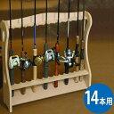 【送料無料】 ロッドスタンド 木製 14本 竿立て 組み立て...