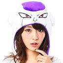 【送料無料】 着ぐるみ帽子 フリーザ KOP-038 きぐるみキャップ ドラゴンボール