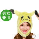 【送料無料】 ポケモン 帽子 ミミッキュ 着ぐるみキャップ TMY-054 ハロウィン