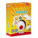【送料無料】 AMIGO ハリガリ ジュニア HALLI GALLI JUNIOR 日本語説明書付き アミーゴ社 AM20782 知育玩具 ゲーム