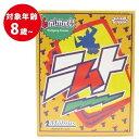 【送料無料】 アミーゴ社 AMIGO カードゲーム ニムト 6Nimmt ドイツ 子供 知育玩具 おもしろい