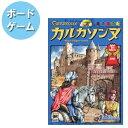 【送料無料】 メビウスゲームス カルカソンヌ 日本語版 ボードゲーム