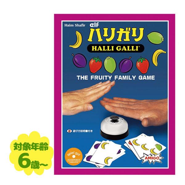 【送料無料】 Amigo HALLI GALLI ハリガリ 日本語版 AM-14 パーティ…...:cheeky:10004386