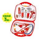 【送料無料】 クライン社 お医者さんセット KL4383 GE-1 おもちゃ なりきりセット ドクター ナース 看護師さん