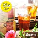 【送料無料】 極上はちみつ紅茶 紅茶専門店ラクシュミー 25袋×3箱セット Lakshimi 紅