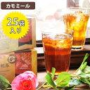 クリスマス 極上はちみつ入りカモミールティー 紅茶専門店ラクシュミー 25袋 Lakshimi スリランカ スペイン 紅茶 ティー 茶葉