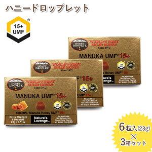 【ポイント12倍!】【送料無料】 ハニードロップレット 23g×3箱セット マヌカハニーUMF 15+ ニュージランド産 のど飴 キャンディ