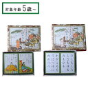 【送料無料】 大石天狗堂 百人一首 標準読札 読札・取札セット HYA1005 歌かるた 日本伝統玩具