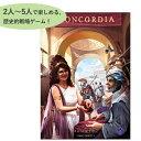 コンコルディア 日本語版 ボードゲーム 2〜5人用 concordia テーブルゲーム 輸入ゲーム