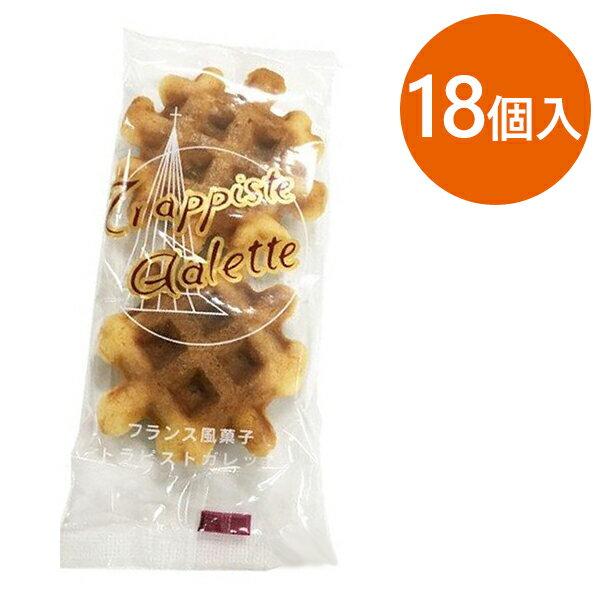 【送料無料】 シトー会 那須の聖母修道院 トラピストガレット SS箱 2枚入り×18袋セット クッキー 無添加 フランス風菓子