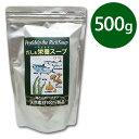 【ポイント20倍!】【送料無料】 天然ペプチドリップ だし&栄養スープ 500g 無添加 粉末 天然素材
