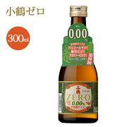 【送料無料】 小鶴ZERO 300ml ノンアルコール焼酎 アルコールゼロ 糖質ゼロ カロリーゼロ KOZURU 小正醸造