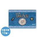 【送料無料】 DORASURE拡張版 ドラスレ SS 協力 冒険 クエスト ゲーム
