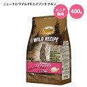ニュートロ キャット ワイルド レシピ エイジングケア チキン シニア猫用 400g ペットフード エサ