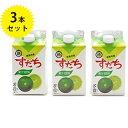 【送料無料】 JA徳島 すだち果汁 500ml×3個セット EPパック すだち100% 天然果汁 ご