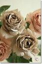造花(バラ)インテリアグリーン 観葉植物 フェイクグリーン【造花 エクリュプリマローズ(アンティーク グレー】
