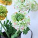 造花 インテリア アンティーク ラナンキュラス/花径7×高さ43cm(クリームグリーンorイエログリーン)1本