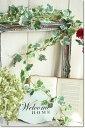 造花 インテリアグリーン 観葉植物 フェイクグリーン【造花 フロストカーブアイビーガーランド】