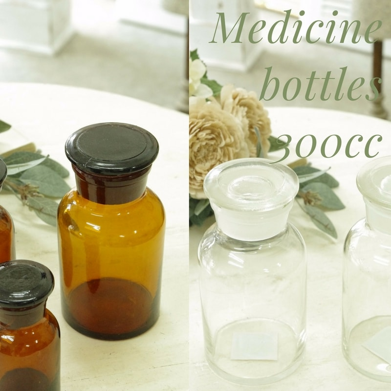 アンティーク風 雑貨 メディシンボトル アンティーク風薬瓶 300cc 8月23日(水)入荷予定