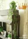 フェイクグリーン 壁掛け 造花 壁掛け グリーン インテリアグリーン ハンギング ガーランド【造花 グリーンビーン(1点)】多肉
