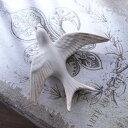 鳥 オブジェ ウォールデコレーション バード S ベージュ アンティーク風 10×12cm 奥行3cm