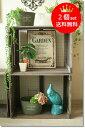 木箱 アンティーク ウッドボックス 収納ボックス【送料無料/J.W.ベジタブルボックス 2個セット(FY008×2)】花台 ガーデニング プランターラック 木製