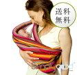 スリング ベビースリング | 1つで4通りの抱き方 スナッグリースリング スリング 新生児 正規品 抱っこひも 抱っこ紐 ベビー 出産祝い 出産準備 夏 冬 人気 おすすめ 赤ちゃん シンプリーグッド 05P03Sep16