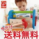 ままごとセット 3歳 〜 | 大工さんになれちゃう カーペンターツールボックス ハペ 木のおもちゃ 大工 木製 hape ロールプレイ ごっこ遊び 知育玩具 子ども 子供 4歳 5歳 男の子 ままごと セット 誕生日プレゼント 正規品 05P03Sep16