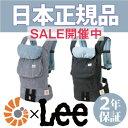 【SALE】日本正規品 エルゴ ベビー 抱っこ紐 デニム Lee × ergo 男の子 女の子 3ヵ月〜3歳