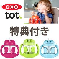 Ox11 01