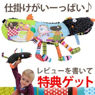 しんぼう いっぱい おもちゃ プレゼント