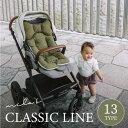 ショッピング新生児 メラビー ベビーカーシート クラシックライン 全15種 オールシーズン 男の子 女の子 3ヵ月〜3歳 mela-B BabyLiner 新生児 BabyLiner おしゃれ ベビー ベビーカークッション 赤ちゃん