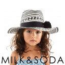 ミルク&ソーダ[MILK&SODA] | ハットJULES POMPOM PANAMA HATミルクアンドソーダ オーストラリア 夏 プール リゾート 海 海水浴 日差し 紫外線 対策 太陽 フォーマル パーティー オシャレ キッズ