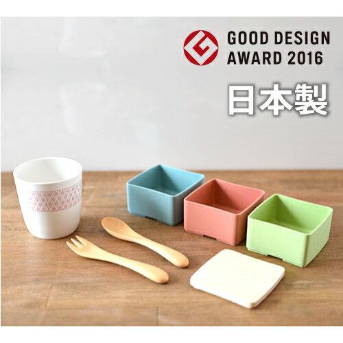 ベビー食器セット日本製|出産祝いお食い初めにマストロジェッペットPAPPAシリーズ[お弁当箱セット]