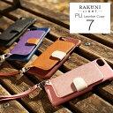 ☆☆最新機種 iPhone8 対応☆☆ RAKUNI PU Leather Case Book Type for iPhone 7 チーロ ラクニ レザー スタンド機能 カードケース カバー ストラップホール付き