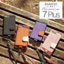 ☆☆最新機種 iPhone8 Plus 対応☆☆ RAKUNI PU Leather Case Book Type with Strap for iPhone 7 Plus チーロ ラクニ レザー スタンド機能 カードケース カバー ストラップホール付き