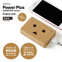 ★あす楽対応★ cheero Power Plus 10050mAh DANBOARD versio