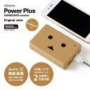 ★あす楽対応★ cheero Power Plus 10050mAh DANBOARD version ダンボー モバイルバッテリー iPhone 7 / 7 ...
