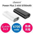 ★あす楽対応★ コンパクト チーロ モバイルバッテリー cheero Power Plus 3 mini 6700mAh 各種 iPhone / iPad / Android 急速充電 対応