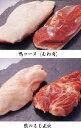 【送料込み】本格豪華フレッシュ鴨肉詰め合わせギフトセット(鴨肉 生)【国内産 青