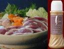 胡麻ドレ付き鴨鍋セット(4〜5人前):スープ、胡麻ドレ付き【RCP】