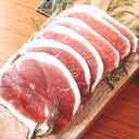 鴨ローススライス150g (冷凍)【RCP】【国内産 青森県産 バルバリー種】