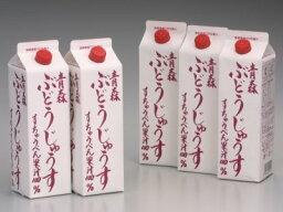 【期間限定 送料500円】青森の美味しいスチューベンジュース(ぶどうジュース100%ストレート)1L×5本化粧箱入り【RCP】